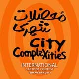 The 4th City Complexities International Cartoon Contest-2013